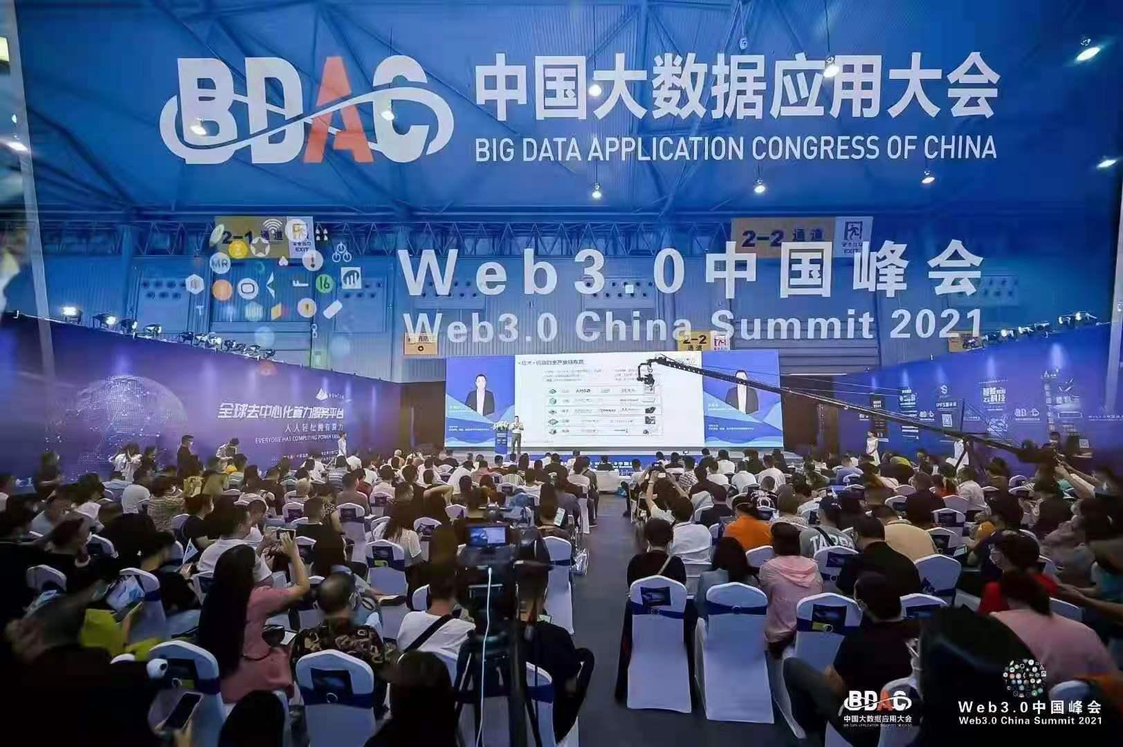 第九届中国(西部)电子信息博览会盛大开幕-云谷云海外实体矿企布局分布式存储
